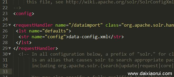 配置dataimport