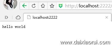 node.jshelloworld2