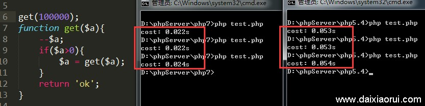 php7测试递归