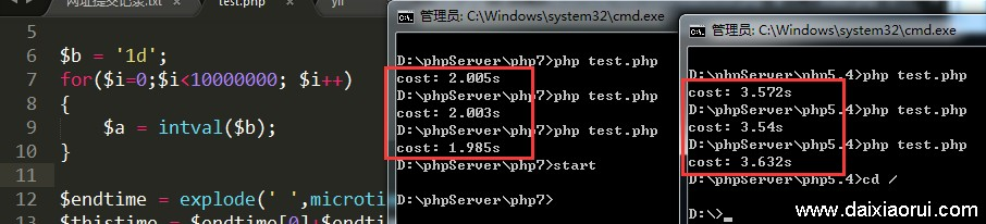 php7测试for循环