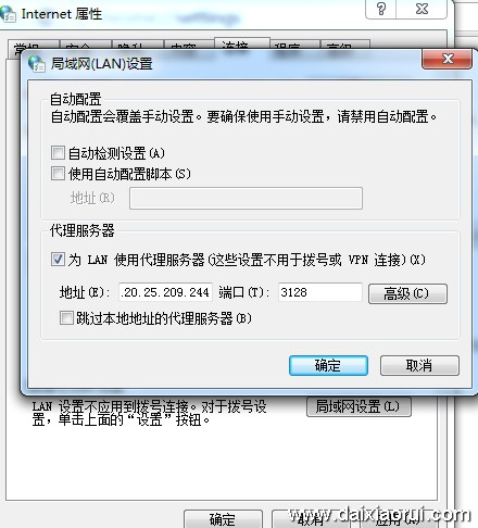 更改浏览器代理设置