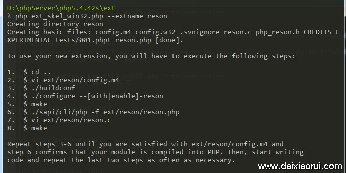 ext_skel_win32创建php扩展框架成功
